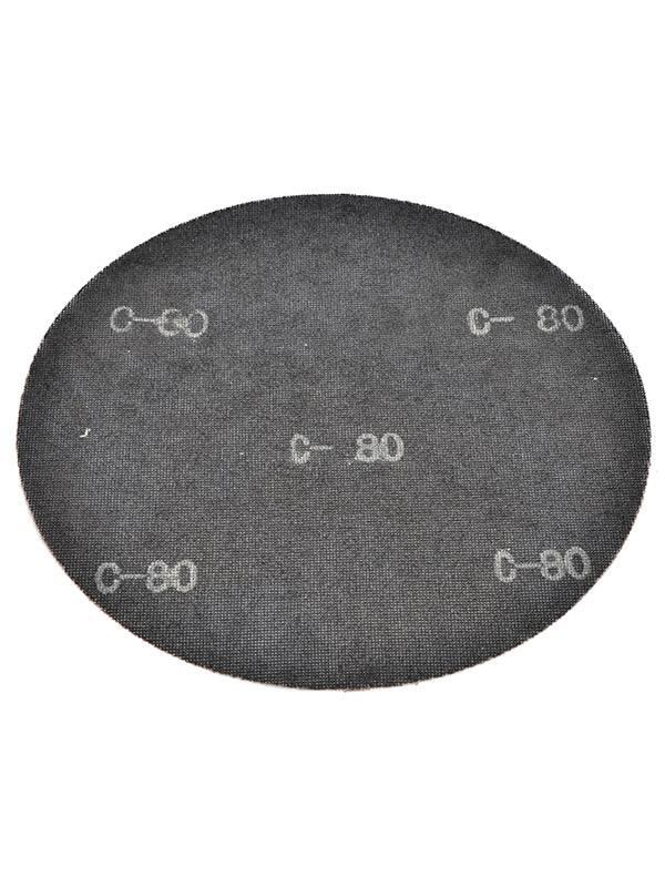 mesh disc